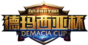 Demacia Cup
