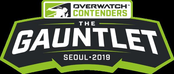 Contenders: The Gauntlet