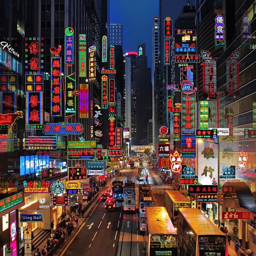 Hong Kong Central at Night wit Neon Signs