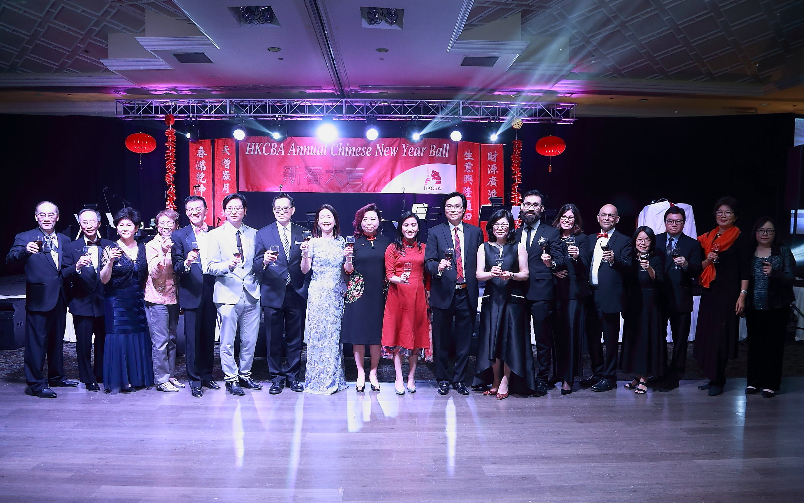HCBA Annual Chinese New Year Ball Group Toast