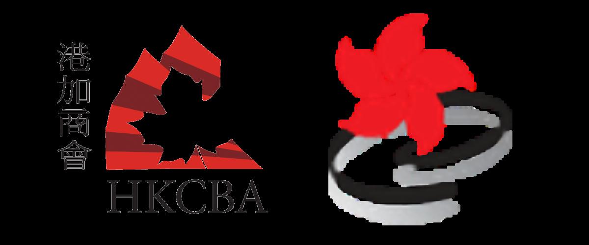 HKCBA and Federation of Hong Kong Business Associations Worldwide Logos