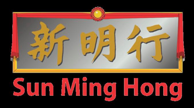 Sun Ming Hong