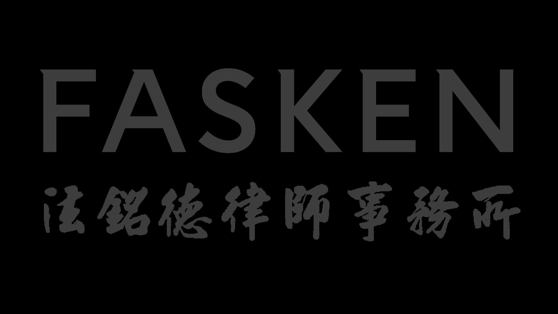 FASKEN Law