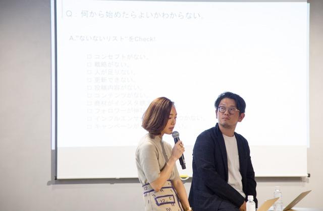 sns_seminar02