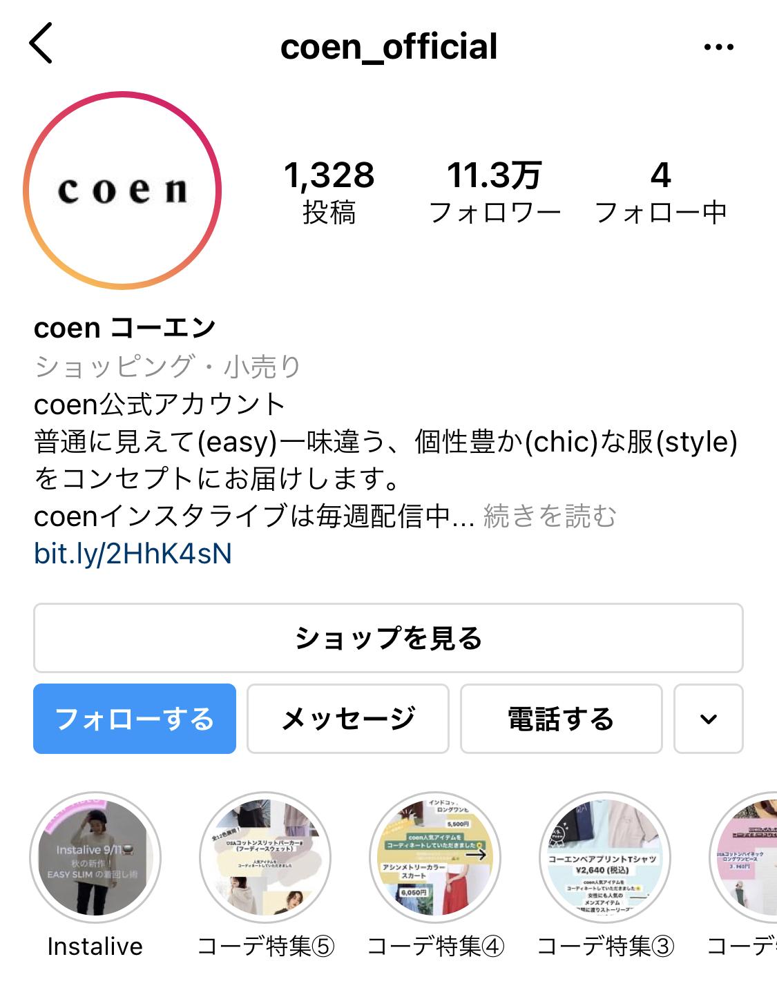 コーエン公式Instagram