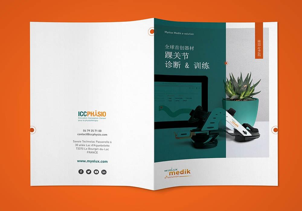 Naöms myolux Naöms ux ui webdesign mobile responsive site web brochure