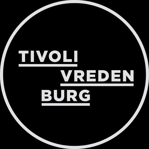 light-up collective works with tivoli vredenburg