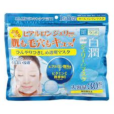 Mặt nạ dưỡng trắng da đa năng Hada Labo Shirojyun Cooling in Mask