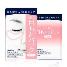Mặt nạ dưỡng da vùng mắt DHC Pack Sheet Eyes hộp 6 miếng