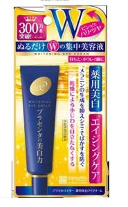 Kem Dưỡng Mắt Meishoku Placenta Medicated Whitening Eye Cream (30g)