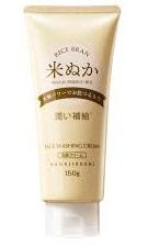 Sữa rửa mặt dưỡng ẩm dành cho da khô HANAJIRUSHI 150g