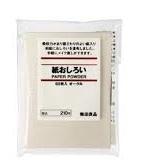 Giấy thấm dầu Muji Cosmetic Paper