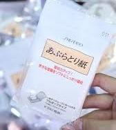Giấy Thấm Dầu Shiseido 150 Tờ