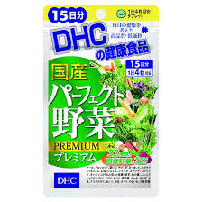Viên uống rau củ DHC Perfect Vegetable