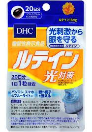 Viên uống chống nắng DHC của Nhật Bản