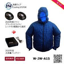 Áo điều hòa Nhật Bản JW màu rằn ri xanh đen A15