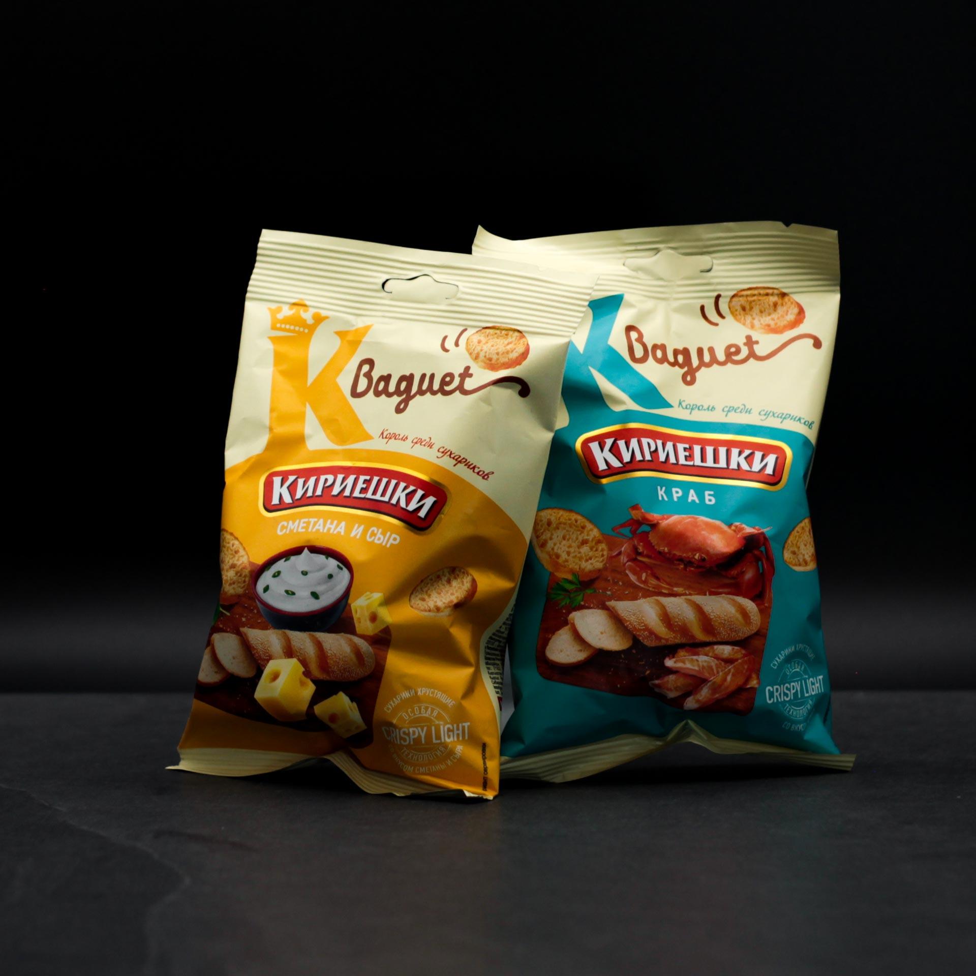 Baguet Chips