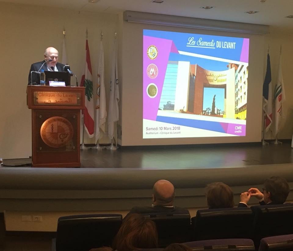مؤتمر طبي عن الجديد في معالجة الجلطات الدماغية والصرع