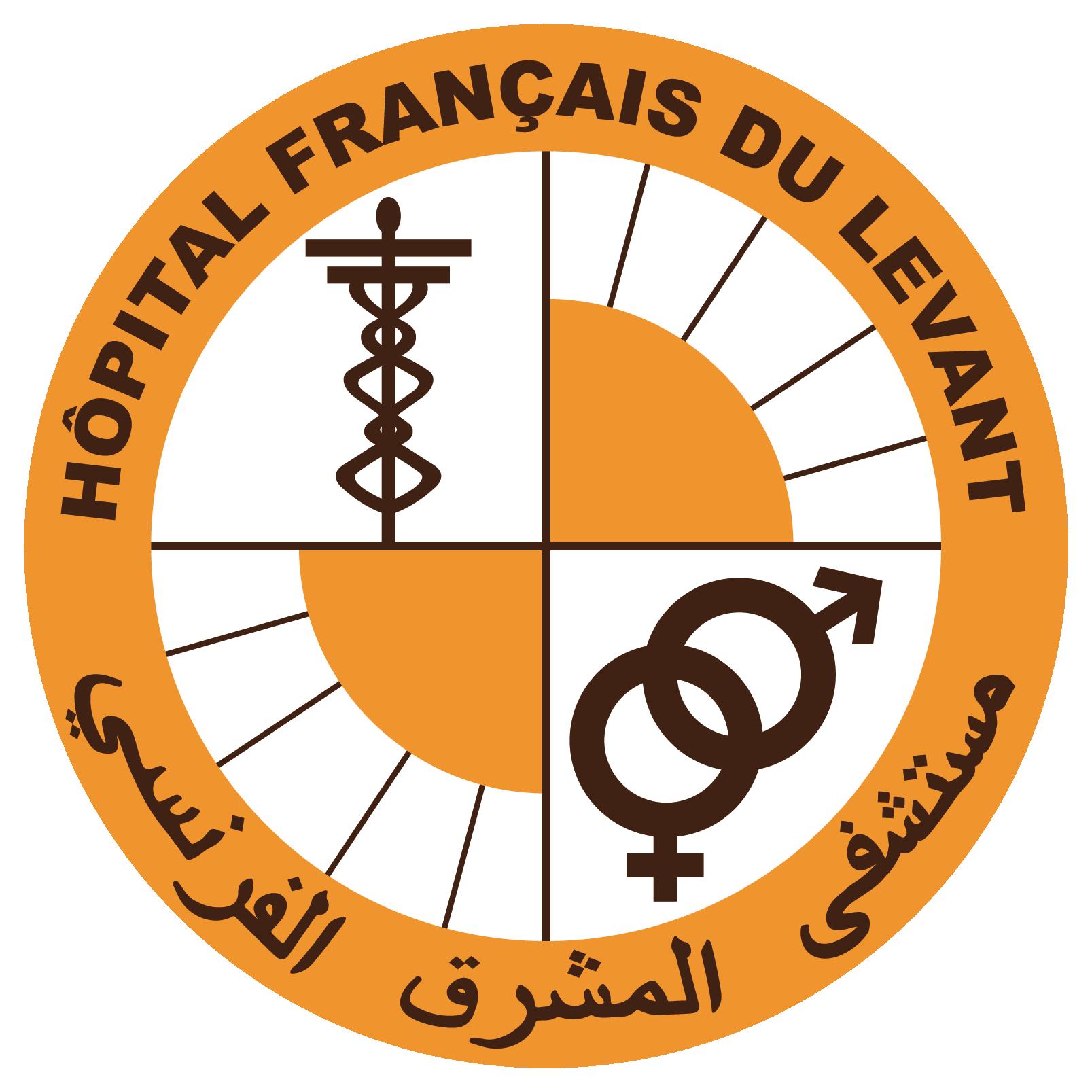 Levant Clinic