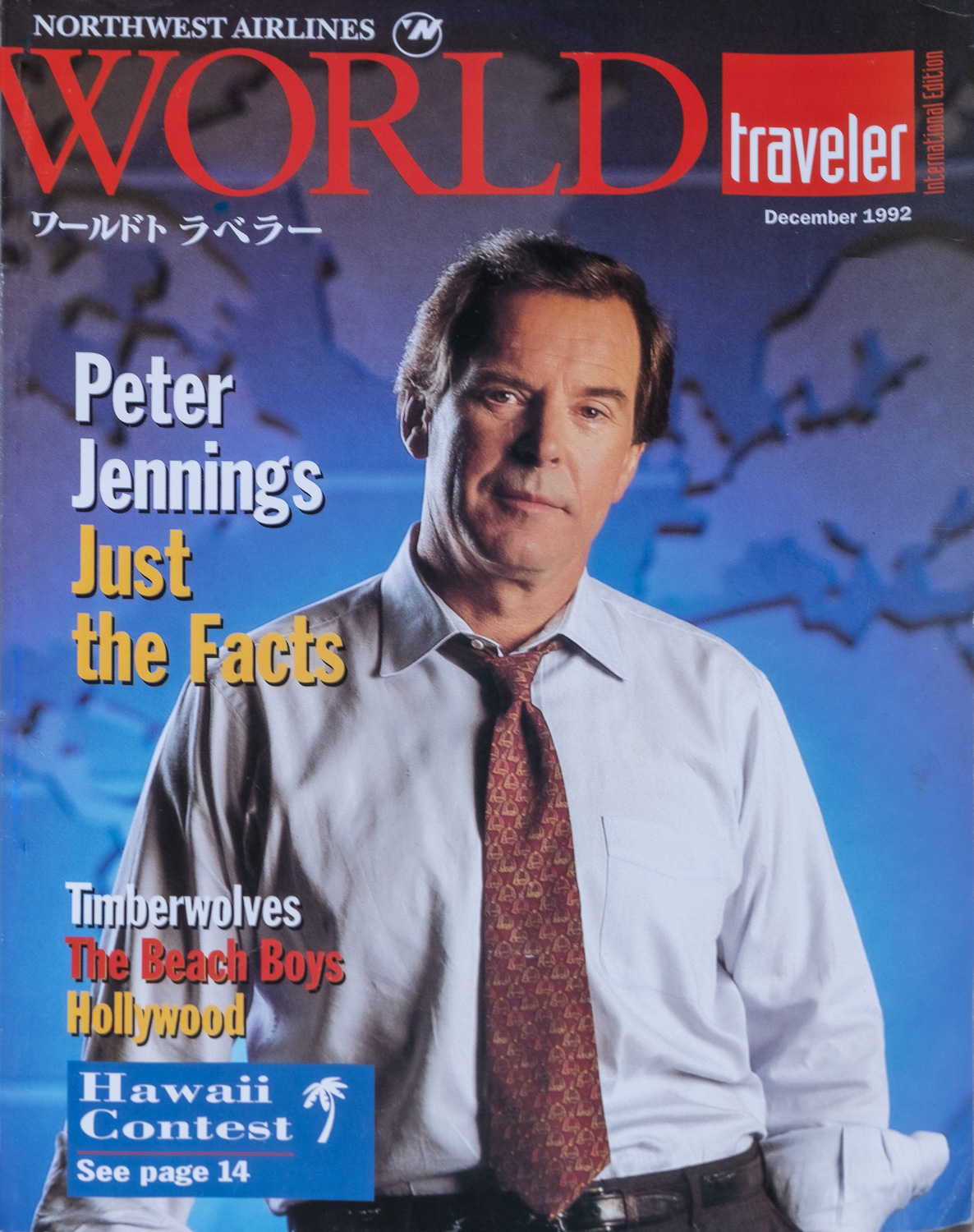 ABC Network Anchor Peter Jennings