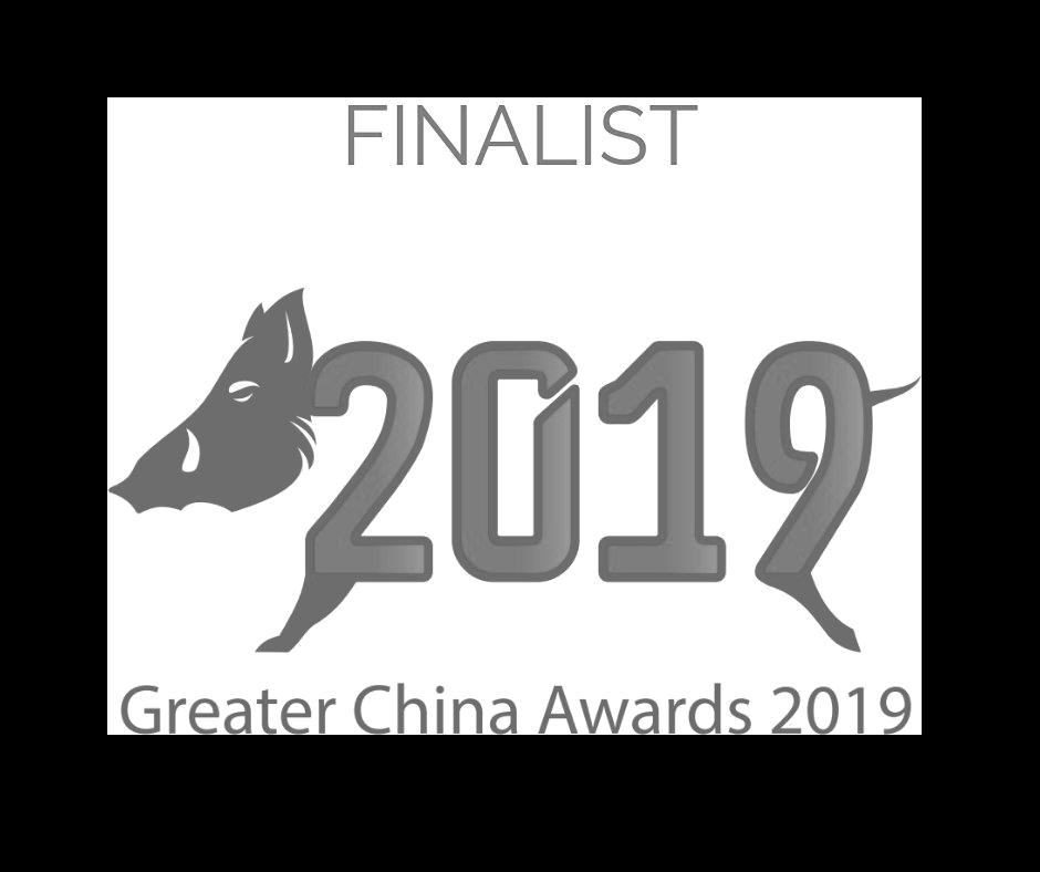 Greater China Awards 2019 Finalist
