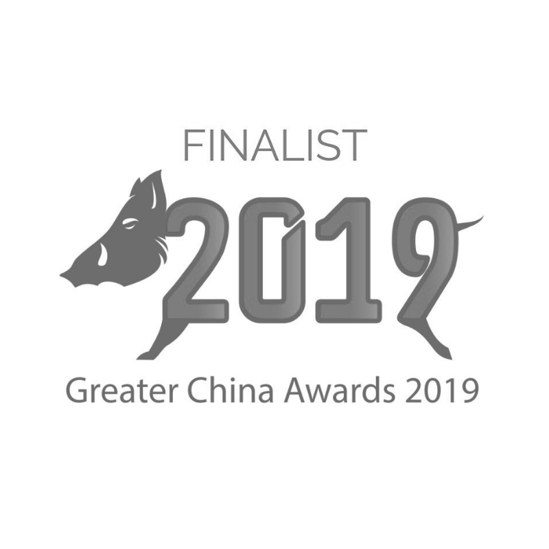 Greater China Awards 2019 Finalist