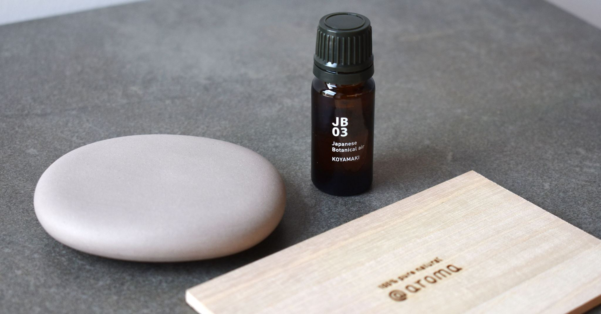 @aroma essential oil