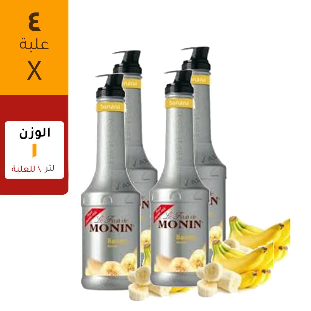 مونين هريس الموز ١ لتر/ ٤ زجاجات