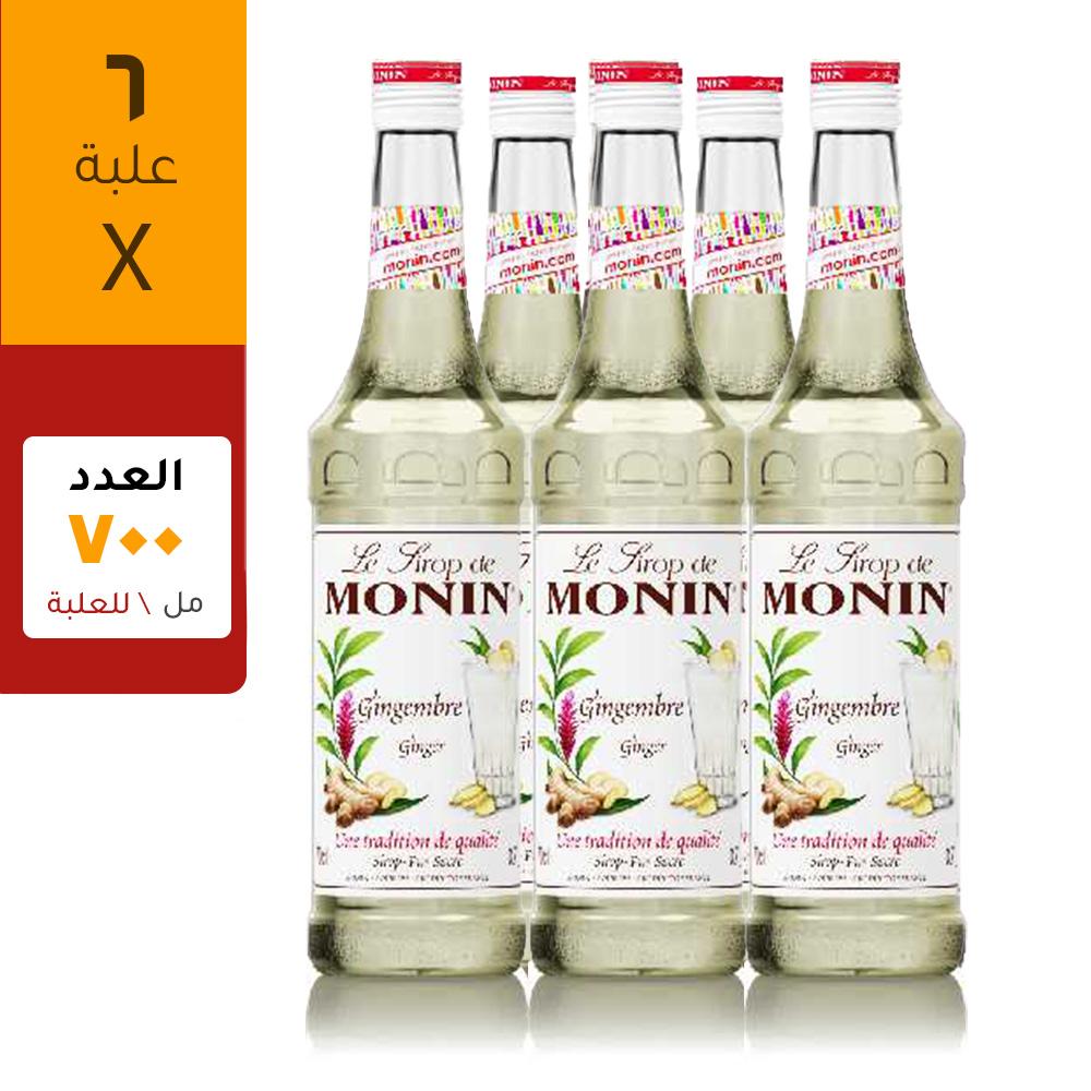 مونين سيرب الزنجبيل ٧٠٠ مل/ ٦ زجاجات