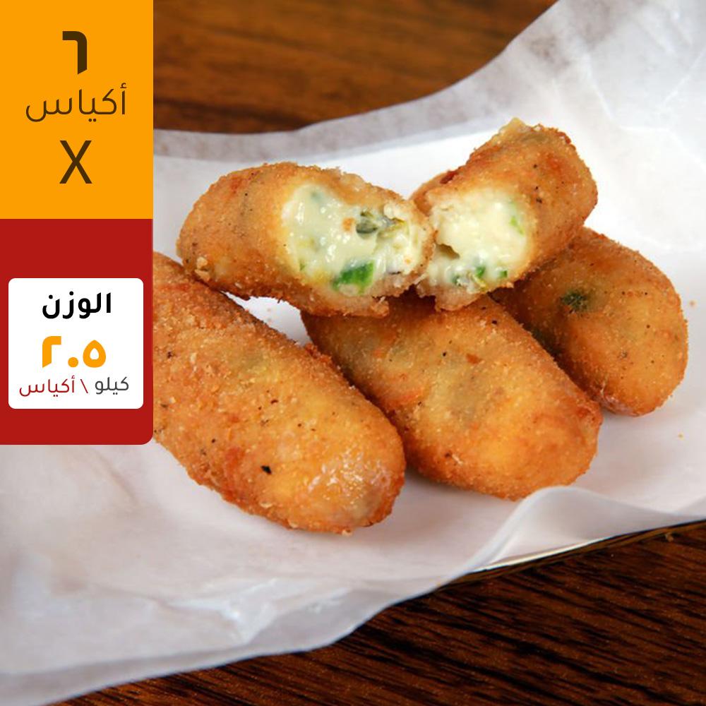 ماكين قطع الجبنة بالهالبينو ميني ٢.٥ كيلو للكيس / ٦ أكياس