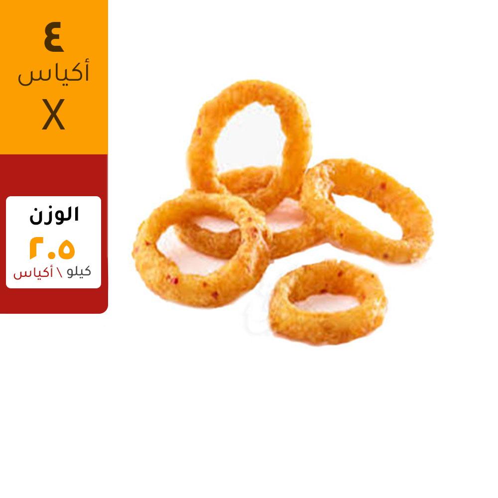 ماكين حلقات البصل الحارة ٢.٥ كيلو للكيس/ ٤ أكياس