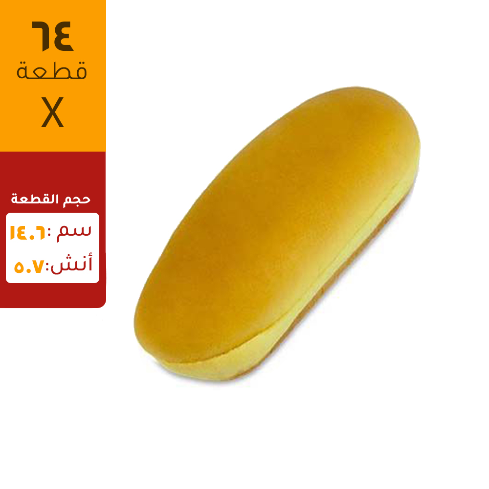 خبز بطاطس مارتينز ٦٤ قطعة مقسمة - ٨ فطع للكيس- ٨ أكياس