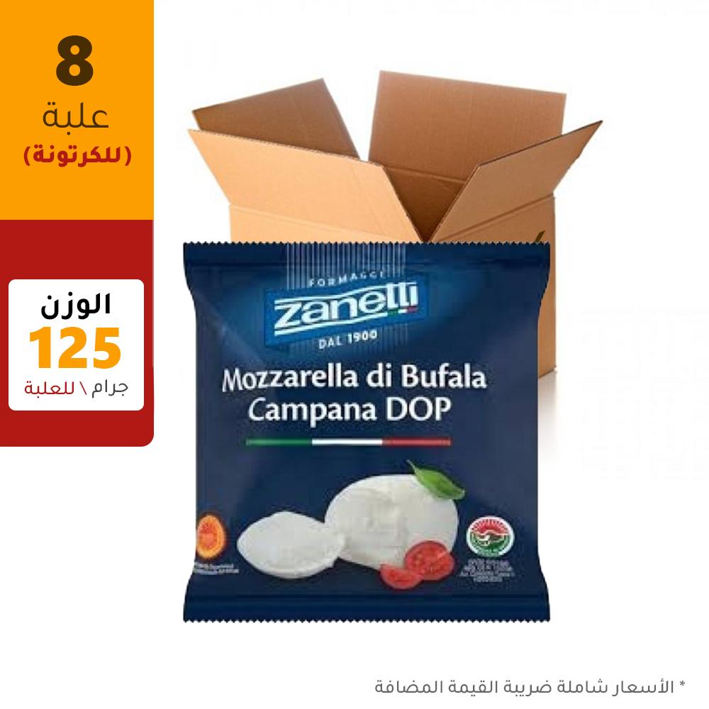 زانيتي جبن موزاريلا ٨ كيس بالكرتونة - ١٢٥ جرام للكيس