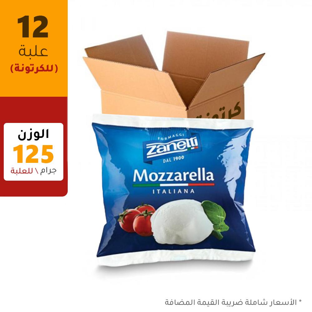 زانيتي جبن موزاريلا ١٢ كيس بالكرتونة - ١٢٥ جرام للكيس