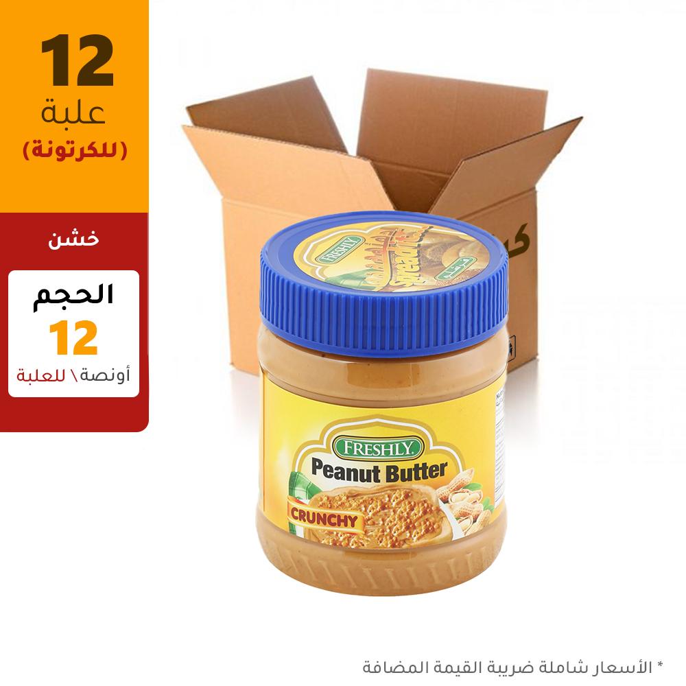 محسن خبز ١٠ كيلو