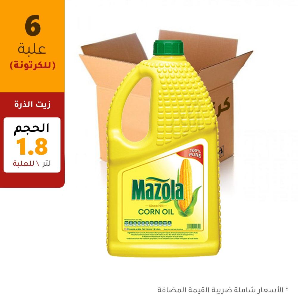 ٦ علب من زيت الذرة من مازولا ١.٨ لتر