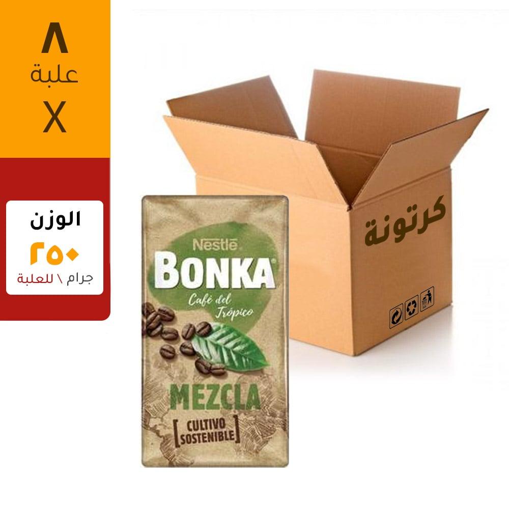 قهوة بونكا اسبانية مزيلكا