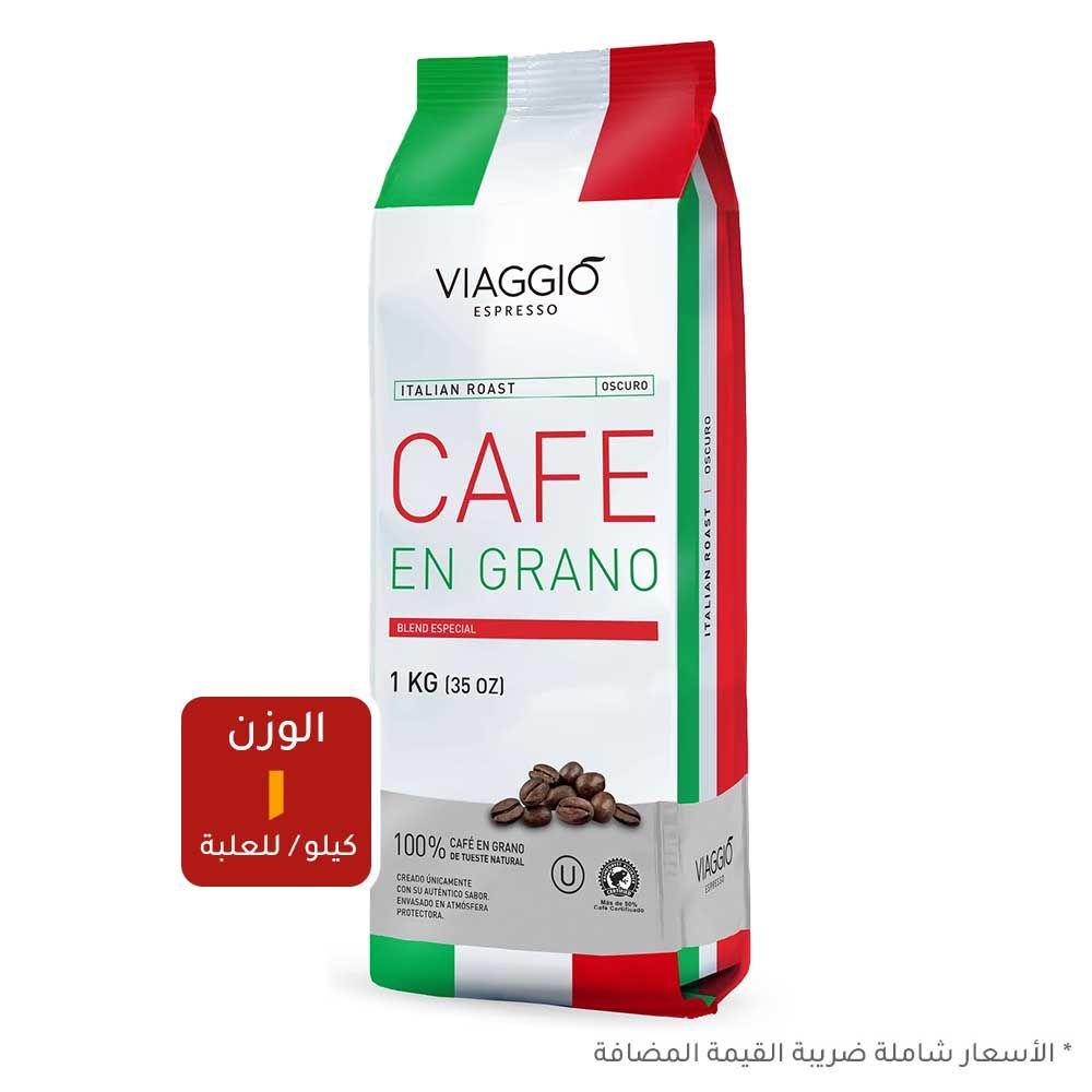 قهوة فياجو اسبرسو حب محمص ايطالي ارابيكا