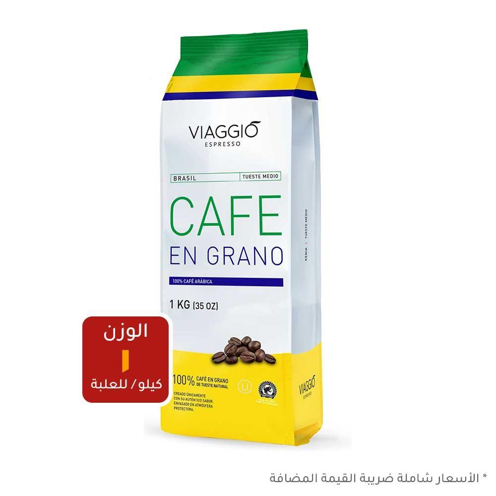 قهوة فياجو اسبرسو حب محمص برازيلي (تركي) ارابيكا