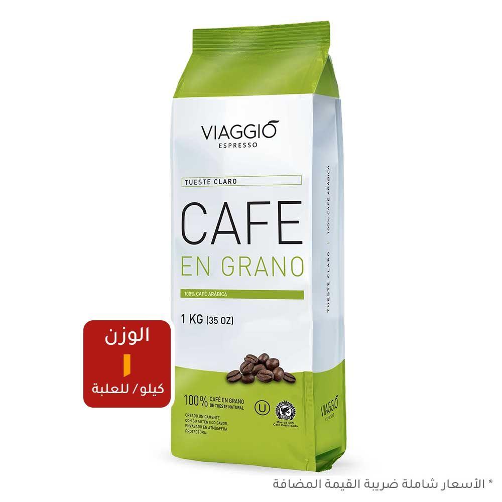 قهوة فياجو اسبرسو حب محمص وسط ارابيكا