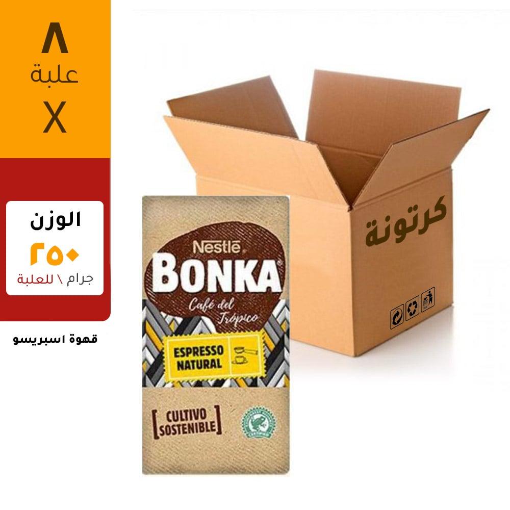 قهوة بونكا اسبانية اسبرسو