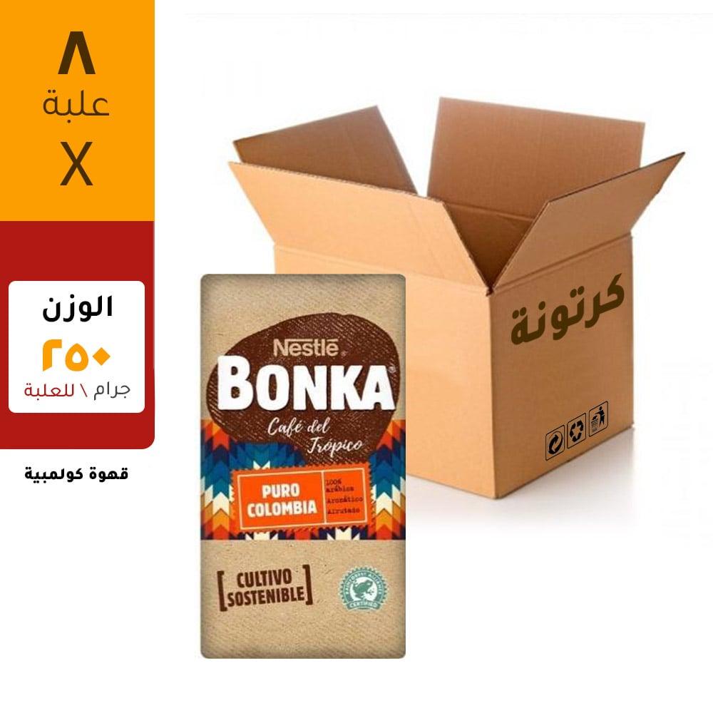 قهوة بونكا تحميص كولومبي