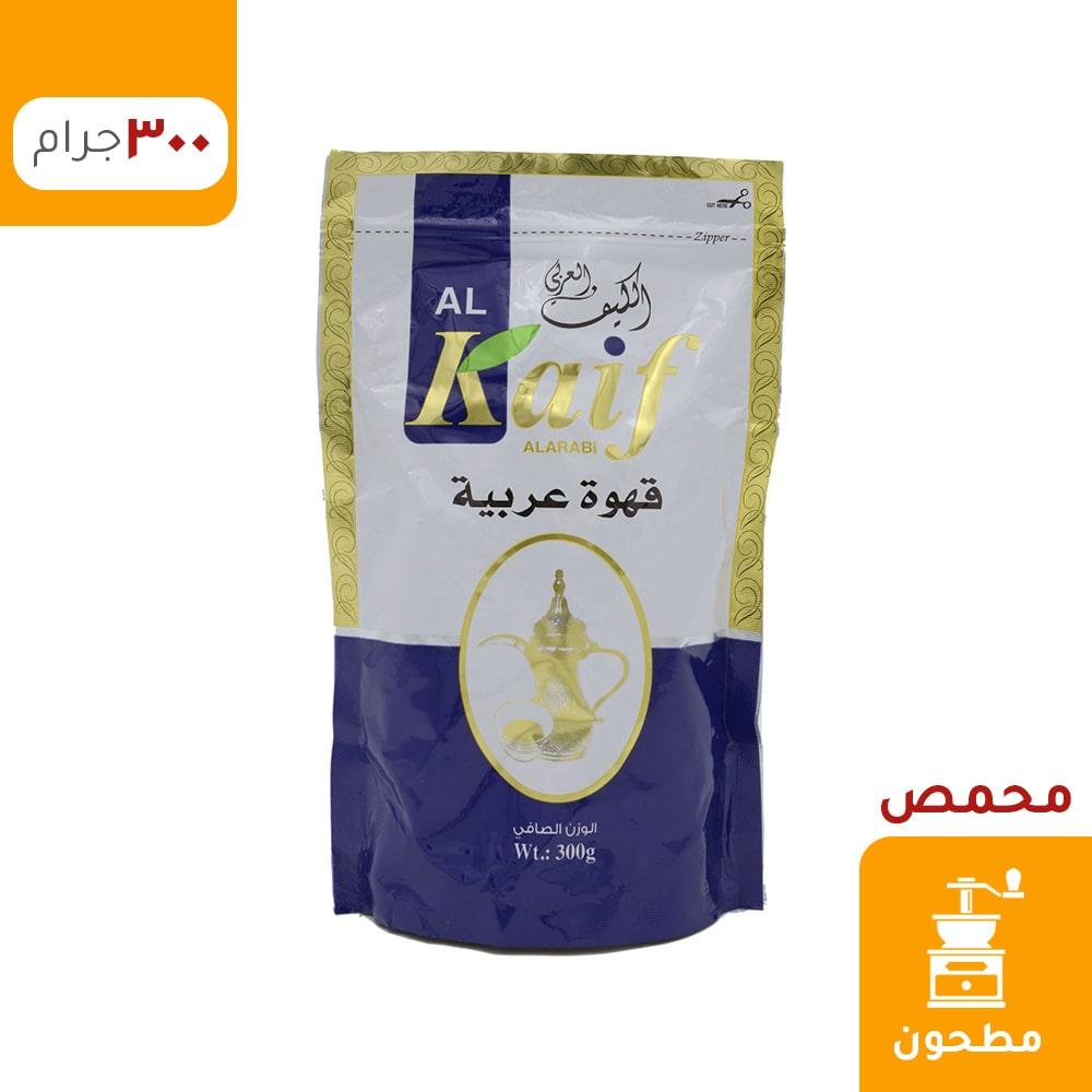 قهوة عربية ٣٠٠ غرام