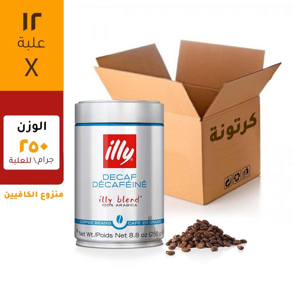 قهوة حب محمص ايللي ٢٥٠ غرام بالعلبة -١٢ علبة