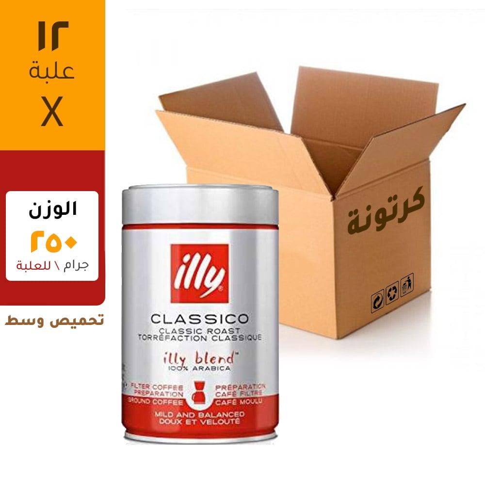 قهوة ايللي تحميص وسط ومطحون ٢٥٠ غرام للعلبة - ١٢ علبة
