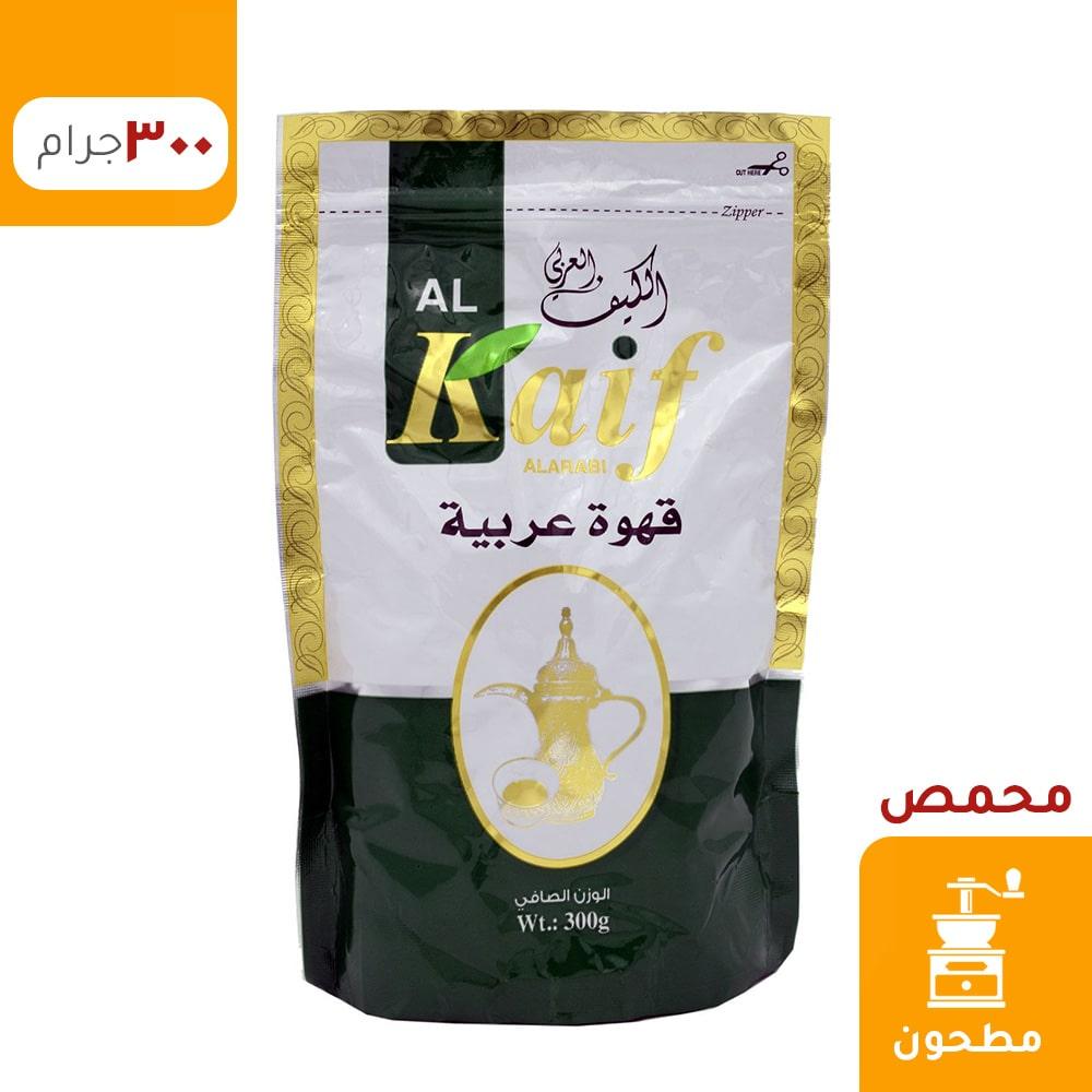 قهوة عربية هرري ٣٠٠ غرام