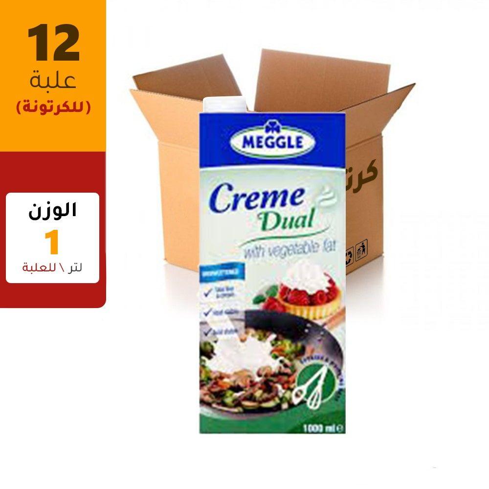 كريمة حلويات نباتية 1 لتر 12 حبة