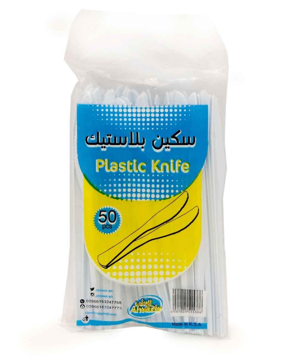 سكين بلاستيك بيض جاسكو 50 حبة