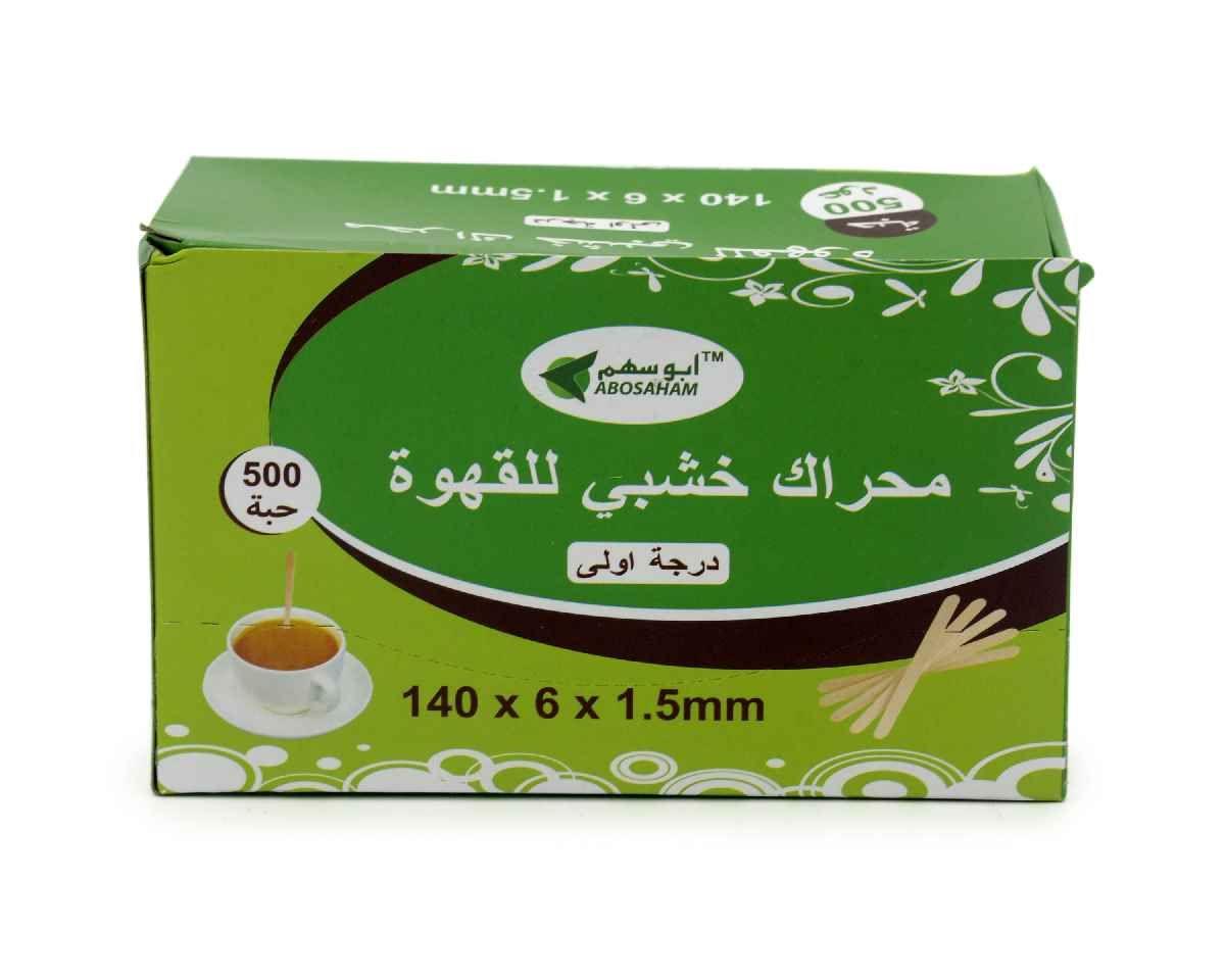 محراك خشبي ابو سهم - ٥٠٠ حبة
