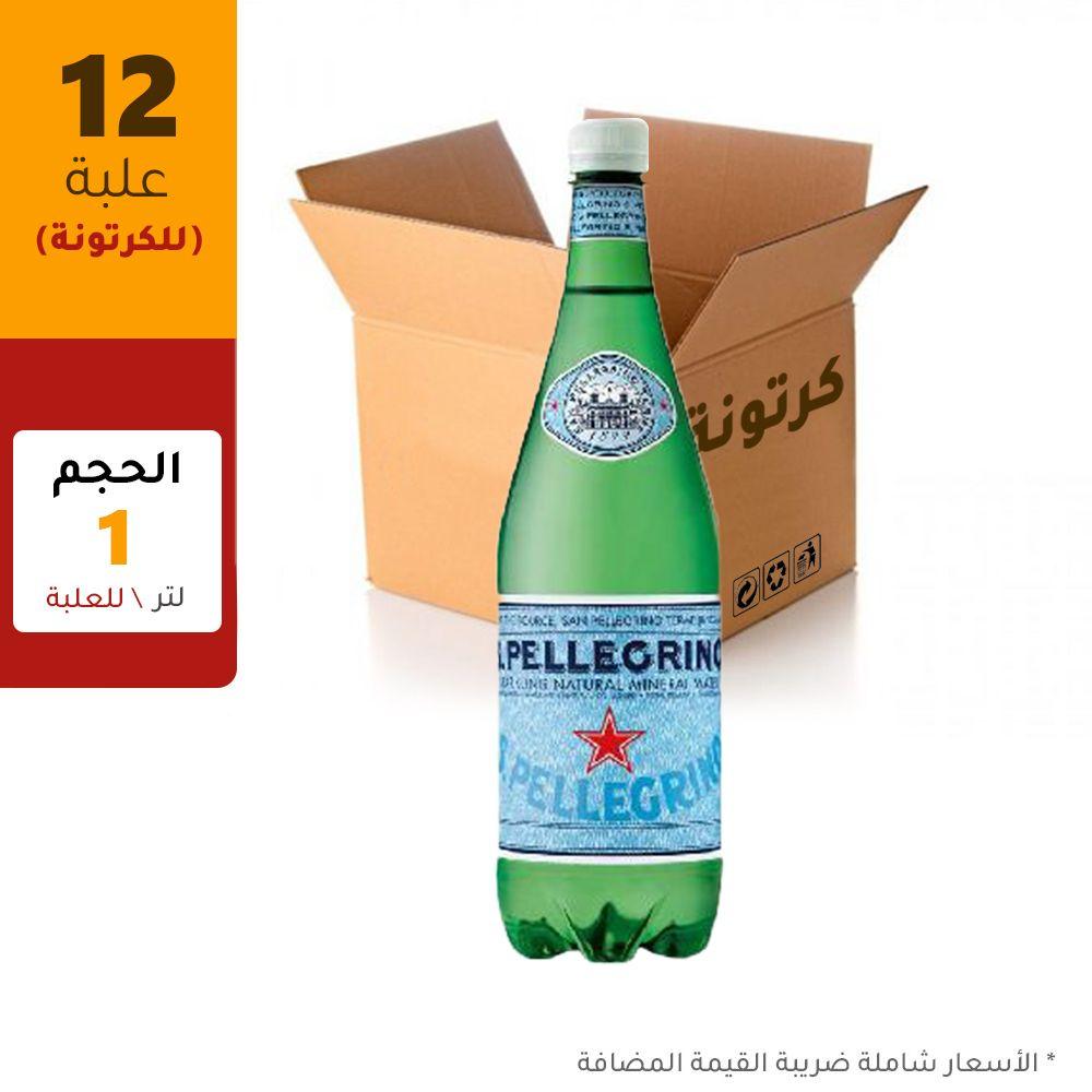 مياه غازية S.Pellegrino (MWT SPKG-Glass) 12 قنينة سعة ١ لتر